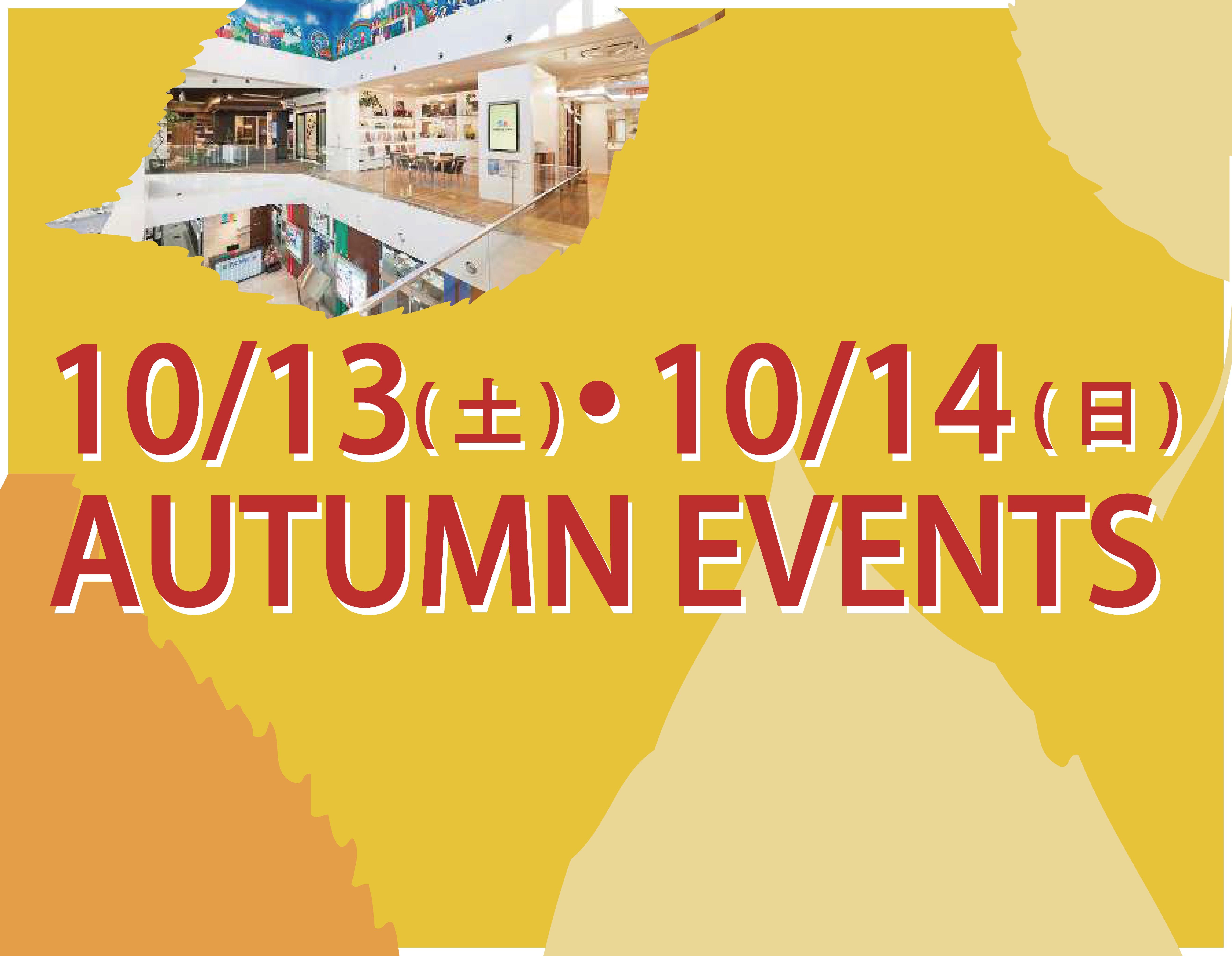 イベント キャンペーン 大阪周辺の注文住宅 建替え 新築一戸建て
